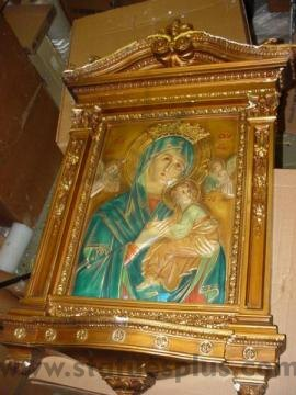 Our Lady of Perpetual Help Shrine Relief